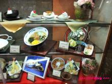 +++ りり☆Blog evolution +++ 広島在住OLの何かやらかしてる日記(・ω・)-20090502_120.jpg