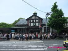 +++ りり☆Blog evolution +++ 広島在住OLの何かやらかしてる日記(・ω・)-20090503_020.jpg