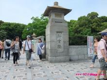 +++ りり☆Blog evolution +++ 広島在住OLの何かやらかしてる日記(・ω・)-20090503_021.jpg