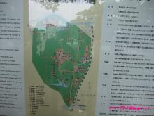 +++ りり☆Blog evolution +++ 広島在住OLの何かやらかしてる日記(・ω・)-20090503_027.jpg