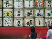 +++ りり☆Blog evolution +++ 広島在住OLの何かやらかしてる日記(・ω・)-20090503_033.jpg