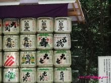 +++ りり☆Blog evolution +++ 広島在住OLの何かやらかしてる日記(・ω・)-20090503_031.jpg