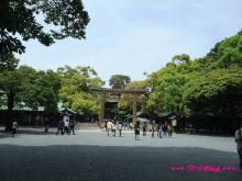 +++ りり☆Blog evolution +++ 広島在住OLの何かやらかしてる日記(・ω・)-20090503_043.jpg