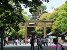 +++ りり☆Blog evolution +++ 広島在住OLの何かやらかしてる日記(・ω・)-20090503_042.jpg
