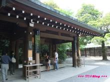 +++ りり☆Blog evolution +++ 広島在住OLの何かやらかしてる日記(・ω・)-20090503_044.jpg