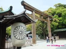 +++ りり☆Blog evolution +++ 広島在住OLの何かやらかしてる日記(・ω・)-20090503_045.jpg