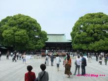 +++ りり☆Blog evolution +++ 広島在住OLの何かやらかしてる日記(・ω・)-20090503_052.jpg