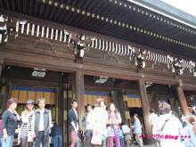 +++ りり☆Blog evolution +++ 広島在住OLの何かやらかしてる日記(・ω・)-20090503_058.jpg