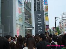 +++ りり☆Blog evolution +++ 広島在住OLの何かやらかしてる日記(・ω・)-20090503_070.jpg