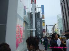 +++ りり☆Blog evolution +++ 広島在住OLの何かやらかしてる日記(・ω・)-20090503_071.jpg