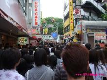 +++ りり☆Blog evolution +++ 広島在住OLの何かやらかしてる日記(・ω・)-20090503_074.jpg