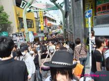 +++ りり☆Blog evolution +++ 広島在住OLの何かやらかしてる日記(・ω・)-20090503_075.jpg