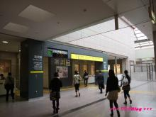 +++ りり☆Blog evolution +++ 広島在住OLの何かやらかしてる日記(・ω・)-20090504_001.jpg