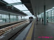 +++ りり☆Blog evolution +++ 広島在住OLの何かやらかしてる日記(・ω・)-20090504_010.jpg