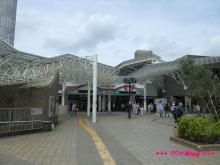 +++ りり☆Blog evolution +++ 広島在住OLの何かやらかしてる日記(・ω・)-20090504_036.jpg