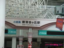 +++ りり☆Blog evolution +++ 広島在住OLの何かやらかしてる日記(・ω・)-20090504_037.jpg