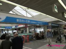 +++ りり☆Blog evolution +++ 広島在住OLの何かやらかしてる日記(・ω・)-20090504_040.jpg