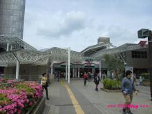 +++ りり☆Blog evolution +++ 広島在住OLの何かやらかしてる日記(・ω・)-20090504_035.jpg