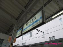 +++ りり☆Blog evolution +++ 広島在住OLの何かやらかしてる日記(・ω・)-20090504_041.jpg