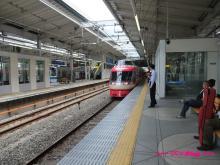 +++ りり☆Blog evolution +++ 広島在住OLの何かやらかしてる日記(・ω・)-20090504_043.jpg