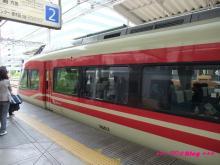 +++ りり☆Blog evolution +++ 広島在住OLの何かやらかしてる日記(・ω・)-20090504_044.jpg