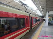 +++ りり☆Blog evolution +++ 広島在住OLの何かやらかしてる日記(・ω・)-20090504_045.jpg