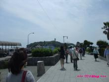 +++ りり☆Blog evolution +++ 広島在住OLの何かやらかしてる日記(・ω・)-20090504_056.jpg