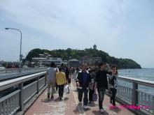 +++ りり☆Blog evolution +++ 広島在住OLの何かやらかしてる日記(・ω・)-20090504_059.jpg