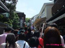 +++ りり☆Blog evolution +++ 広島在住OLの何かやらかしてる日記(・ω・)-20090504_069.jpg