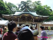 +++ りり☆Blog evolution +++ 広島在住OLの何かやらかしてる日記(・ω・)-20090504_072.jpg