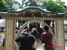 +++ りり☆Blog evolution +++ 広島在住OLの何かやらかしてる日記(・ω・)-20090504_073.jpg