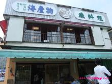 +++ りり☆Blog evolution +++ 広島在住OLの何かやらかしてる日記(・ω・)-20090504_081.jpg