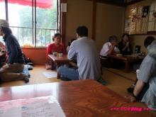 +++ りり☆Blog evolution +++ 広島在住OLの何かやらかしてる日記(・ω・)-20090504_082.jpg