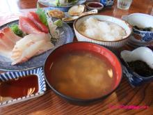 +++ りり☆Blog evolution +++ 広島在住OLの何かやらかしてる日記(・ω・)-20090504_091.jpg