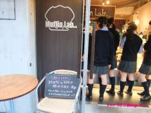 +++ りり☆Blog evolution +++ 広島在住OLの何かやらかしてる日記(・ω・)-20090504_117.jpg