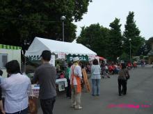 +++ りり☆Blog evolution +++ 広島在住OLの何かやらかしてる日記(・ω・)-20090505_034.jpg