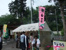 +++ りり☆Blog evolution +++ 広島在住OLの何かやらかしてる日記(・ω・)-20090505_040.jpg