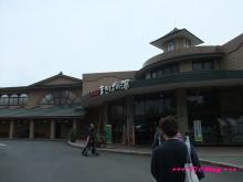 +++ りり☆Blog evolution +++ 広島在住OLの何かやらかしてる日記(・ω・)-20090505_033.jpg