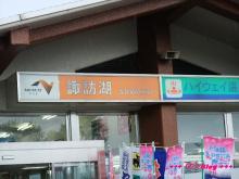 +++ りり☆Blog evolution +++ 広島在住OLの何かやらかしてる日記(・ω・)-20090506_017.jpg