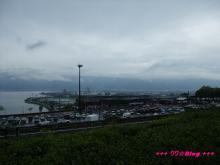 +++ りり☆Blog evolution +++ 広島在住OLの何かやらかしてる日記(・ω・)-20090506_019.jpg