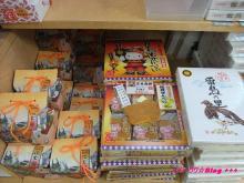 +++ りり☆Blog evolution +++ 広島在住OLの何かやらかしてる日記(・ω・)-20090506_040.jpg
