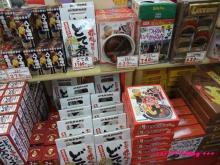 +++ りり☆Blog evolution +++ 広島在住OLの何かやらかしてる日記(・ω・)-20090502_064.jpg