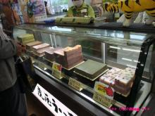 +++ りり☆Blog evolution +++ 広島在住OLの何かやらかしてる日記(・ω・)-20090506_062.jpg