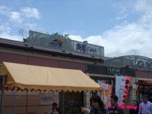 +++ りり☆Blog evolution +++ 広島在住OLの何かやらかしてる日記(・ω・)-20090506_076.jpg