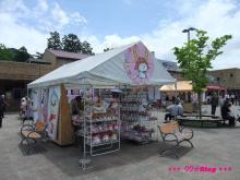 +++ りり☆Blog evolution +++ 広島在住OLの何かやらかしてる日記(・ω・)-20090506_073.jpg