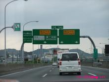 +++ りり☆Blog evolution +++ 広島在住OLの何かやらかしてる日記(・ω・)-20090506_090.jpg