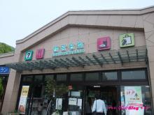 +++ りり☆Blog evolution +++ 広島在住OLの何かやらかしてる日記(・ω・)-20090506_101.jpg
