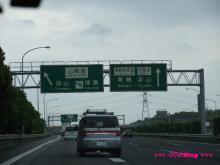 +++ りり☆Blog evolution +++ 広島在住OLの何かやらかしてる日記(・ω・)-20090506_102.jpg