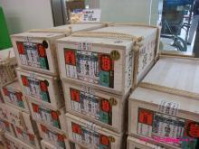 +++ りり☆Blog evolution +++ 広島在住OLの何かやらかしてる日記(・ω・)-20090506_107.jpg