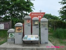 +++ りり☆Blog evolution +++ 広島在住OLの何かやらかしてる日記(・ω・)-20090506_111.jpg